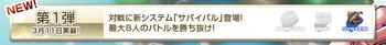 実装!のコピー.jpg