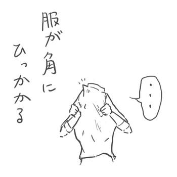 シディララマ人の悩み.jpg